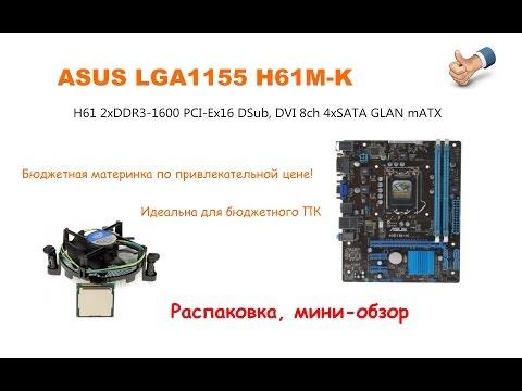asustek computer inc  h61m-k (lga1155)   COMPUTER
