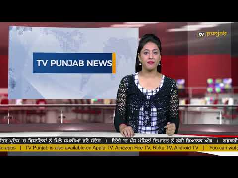 Punjabi NEWS  23 May 2018  TV Punjab