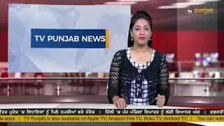 Punjabi NEWS  23 May 2018  TV Punjab