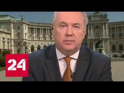 'Мнение': Александр Лукашевич о ситуации в Донбассе - Россия 24