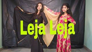 Leja Re | Dhvni bhanushali | Tanishk Bagchi | Dance cover  video | Bollywood dance choreography |
