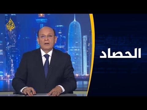 الحصاد-مقتل الدبلوماسيين الأتراك في أربيل العراقية.. ما الملابسات والتداعيات؟  - نشر قبل 4 ساعة
