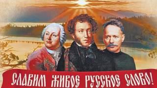 Русский язык Песня о русском языке