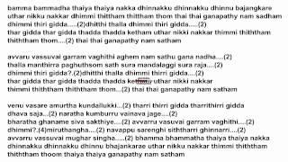 BOMMA BOMMA THA THAYYA THAYYA with Lyrics