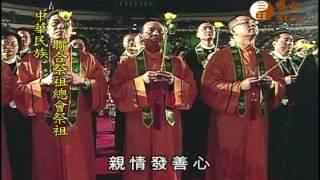 【禮運大同篇127】| WXTV唯心電視台