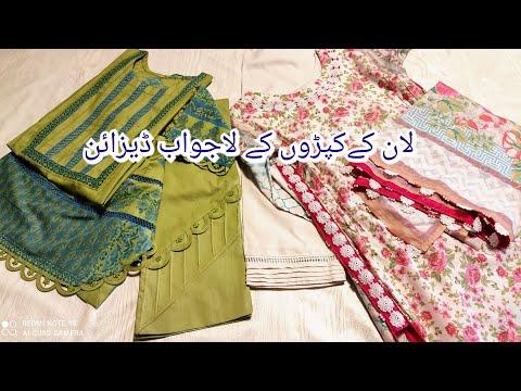 Summer Dress Design 2021   Dress Designing   kurti designs   Trouser design