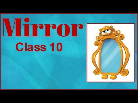 Mirror by Sylvia Plath class 10 (Explained in Hindi)