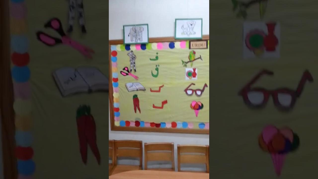 Soft Board Decoration Ideas For Classroom 2016