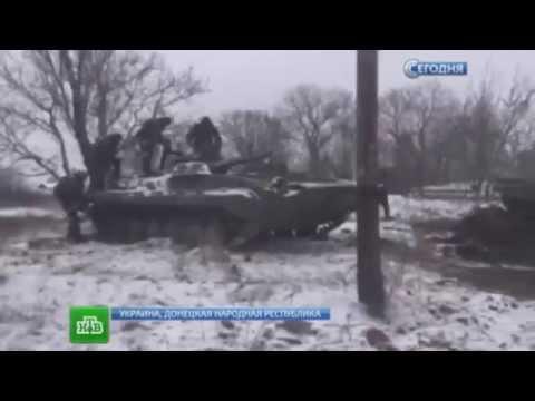 Контроль Ополчения ДНР над высотами Дебальцево Ловушка для ВСУ