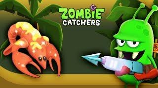 ОХОТА НА ЗОМБИ ВКУСНЯШКИ Мультик игра про зомби Видео для детей НОВЫЙ ПРОДУКТ Zombie Catchers