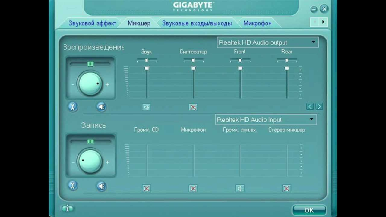 Stereo mix audio driver download