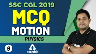 SSC CGL 2019 | Science | MCQ On Motion