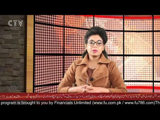 Today With Awais Khan | Goverment Decision to Reopen Schools  | Reasons of Blackout in Iran