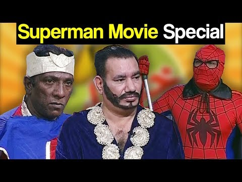 Khabardar Aftab Iqbal 21 October 2017 - Superman Movie Special - Express News