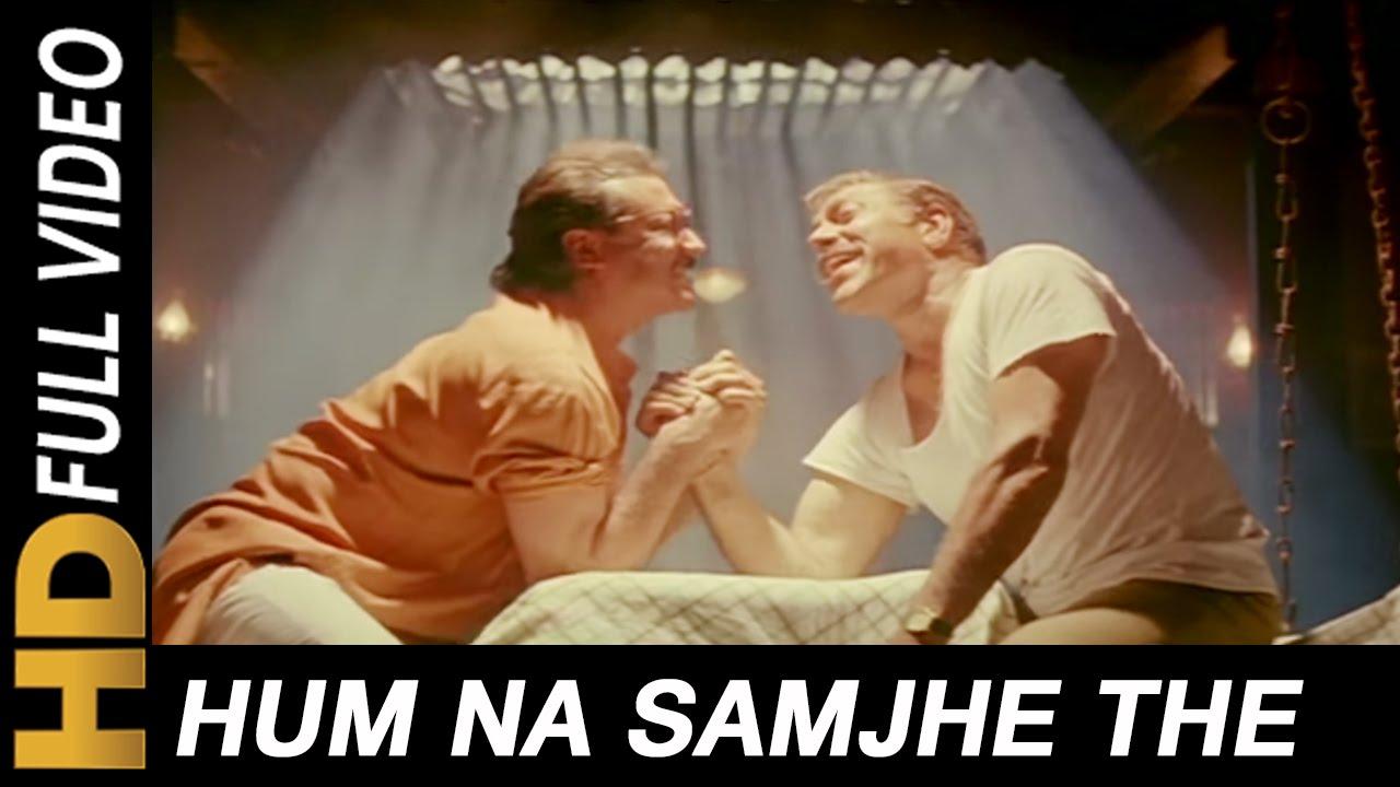 Download Hum Na Samjhe The | S. P. Balasubrahmanyam, Asha Bhosle | Gardish Songs | Jackie Shroff