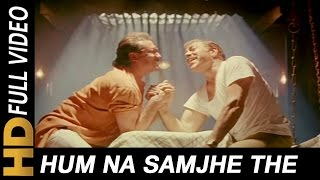 Download lagu Hum Na Samjhe The | S. P. Balasubrahmanyam, Asha Bhosle | Gardish Songs | Jackie Shroff