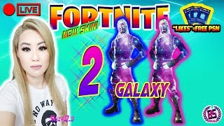 2 GALAXY SKIN GAMEPLAY! DOUBLE TROUBLE | FORTNITE BATTLE ROYALE!