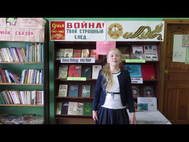Изображение предпросмотра прочтения – ДианаКондратьева читает произведение «Вместе с дедушкой» Г.А.Ладонщикова