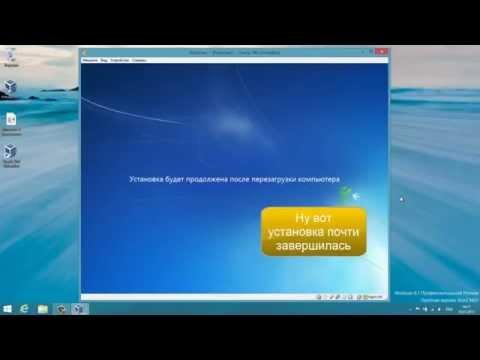 Как установить дополнения гостевой ОС в VirtualBox.