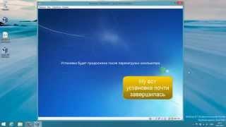 Как пользоваться Virtual Box или Как установить Windows 7