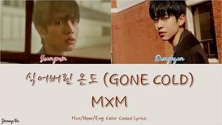 Han/rom/eng 식어버린 온도  Gone Cold  - Mxm Color Coded Lyrics