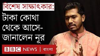 Nurul Haq Nur: নিজেকে নিয়ে নানা বিতর্কের জবাব দিলেন নূর | BBC Bangla