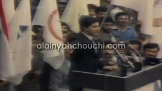 Bachir Gemayel talking about the 13th of April 1975