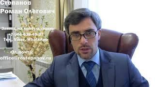 видео Заявление на получение квоты на РВП