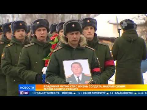 В Калужской области прощаются с майором-героем Чупиным