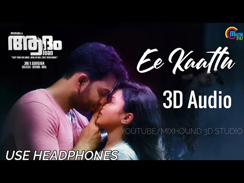Ee Kaattu 3d Audio  Use Headphones  Adam Joan  Extra 3d Bass  Mixhound 3d Studio