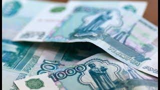 Кто из пенсионеров получит 1 тыс рублей в декабре как компенсацию за приставку