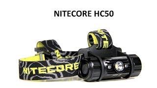 налобный фонарь Nitecore HC50 - видео инструкция. Полный обзор