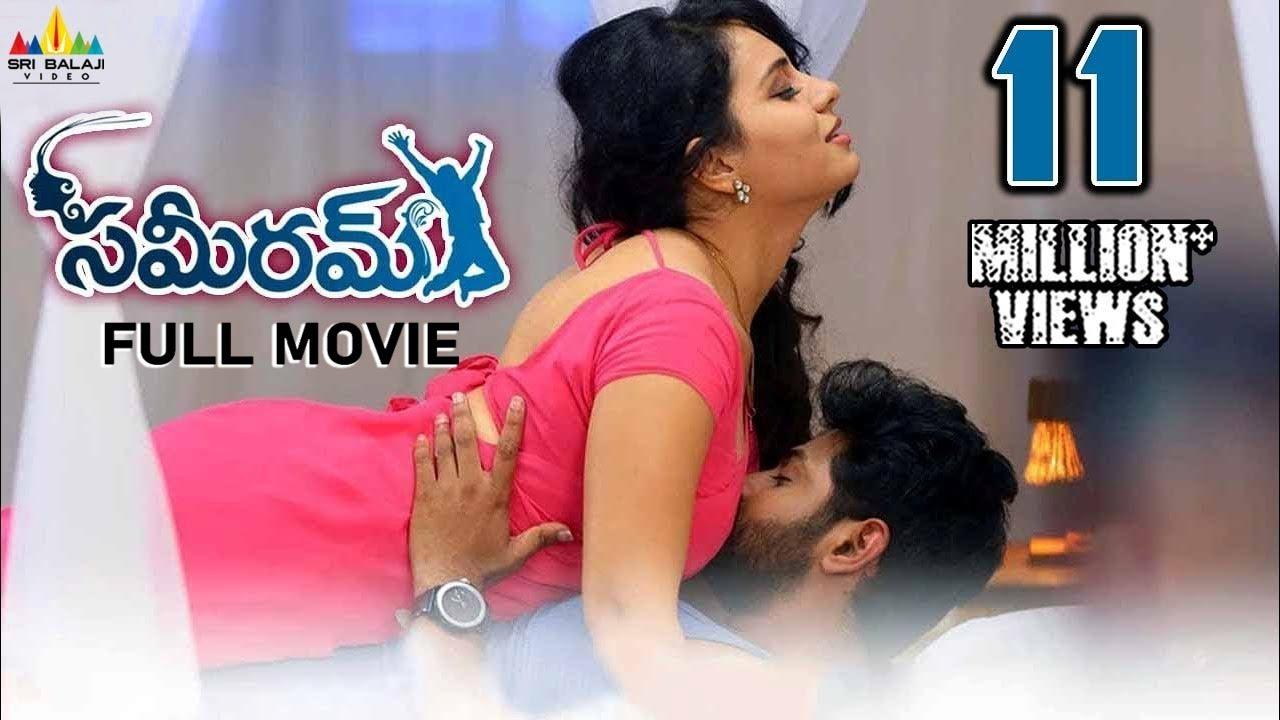 Download Sameeram Full Movie | Latest Telugu Full Movies | Yashwanth, Amrita Acharya, Jabardasth Srinu