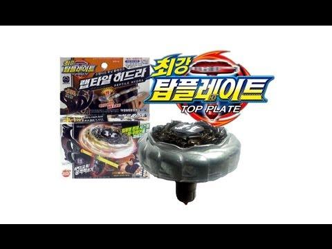Beyblade  탑플레이트 Sonokong Top Plate Reptile Hydra, Dark Attribute Unboxing Review Giveaway