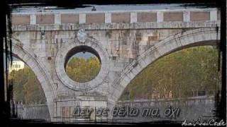 Mi Sei Venuto A Cercare Tu (Greek Subtitles) - Alessandra Amoroso (HD)