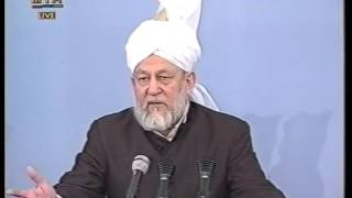 Friday Sermon 22 March 1996