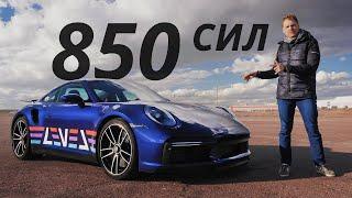 Как в России собирали самый быстрый 992. Porsche 911 Turbo S | Тюнинг ателье