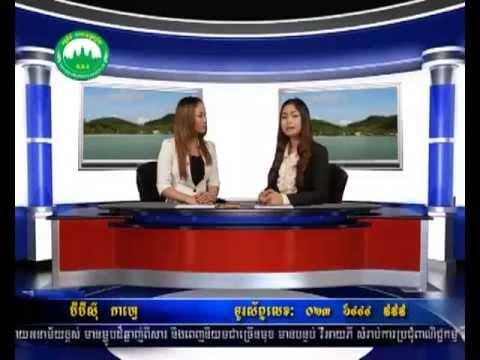 Khmer Property News Program #33