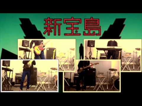 【VOCALOID】新宝島 サカナクション【弾いてみた】