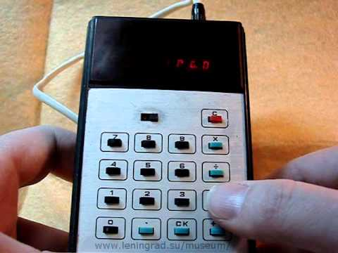"Soviet calculator ""Elektronika B3-10"" (circa 1974). Электроника Б3-10 (1974 г.)"