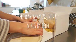 Vlog #98 よく食べる主婦の日常🌱セカンドシューズが届いたりレトルトに頼ったり、肉じゃがを作る