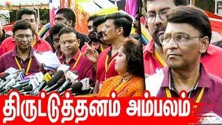 திருட்டுத்தனம் அம்பலம் : Srikanth, Ishari K Ganesh, Bhagyaraj complains Vishal Team   Nadigar Sangam