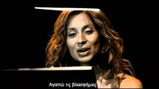 Скачать Je Me Souviens Lara Fabian Greek Subs