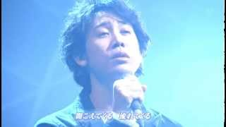 Mr.Children 『365日』