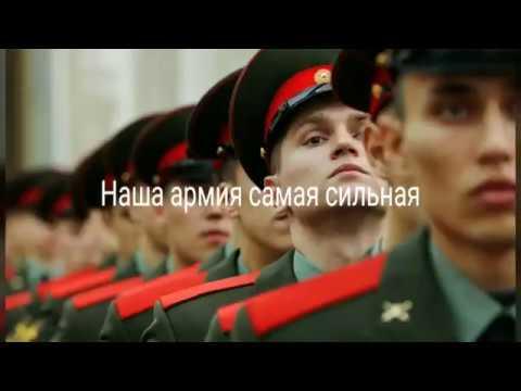 Наша армия самая сильная//ПЕСНИ на 9 мая и 23 февраля для ДЕТЕЙ