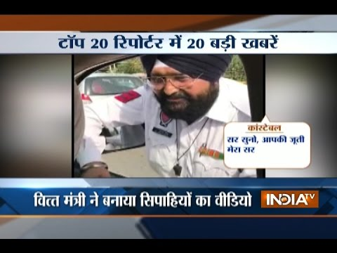 Top 20 Reporter | 24th March, 2017 ( Part 3 ) - India TV