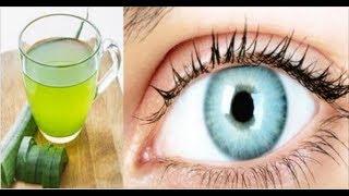 Ajoutez ceci à votre  boisson et dites au revoir à vos lunettes; récupérer votre vue a 98%