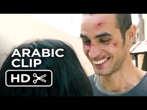 Omar Movie CLIP - Letter (2013) - Palestinian Thriller HD