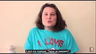 Татьяна Монтян о переговорах в Минске 12.02.2015