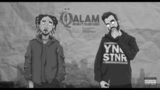 QALAM - AHSAN ft. Talhah Yunus | Prod. RITHMETIC | Official Audio